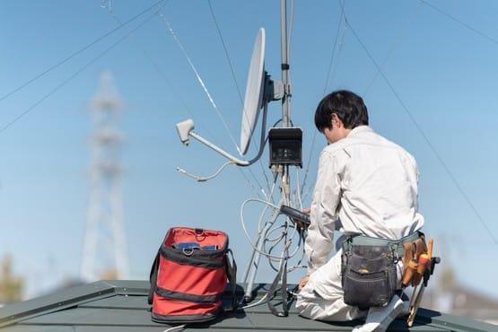 Çanak Anten Yön Değişimi
